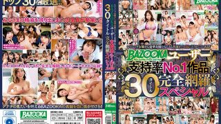 MDBK-064 From Legendary Actresses To Co-starring By Gorgeous Actresses There Are…