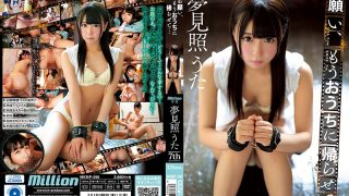 MKMP-298 Please Return Home Yume Teruuta 7th…