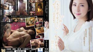 ADN-00100bod Fucked In Front Of Her Husband-Visit [Censored] Magic 10 Saeko Matsushita …