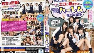 ARMG-287 Hey We Did N t Have Such A School Are These Girls All These Erotic G…
