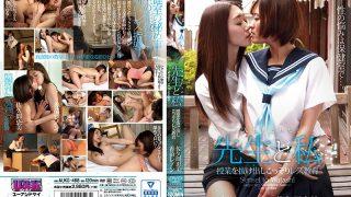 AUKG-468 Teacher And Me -Lesbian Education Secretly Out Of Class- Emi Sakuma Kana…