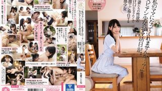 BBAN-249 Can You Become My Mom Lesbian Girl Mom Life Diary A Sensitive Gir…