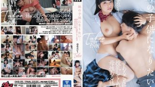 DASD-595 I Want To Be A Child Of My Sister A Motherhood Sister Who Breastfeed…