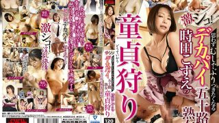 DBDR-016 Super Shiko Decisive Fifty-something Mature Woman Tokuda Toze Virginity …