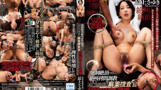 GMEM-001 Confinement Torture Training Screaming Climax [Censored] Climax Screami…