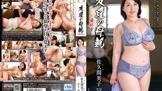 HTHD-168 Friend 39 s Mother-Final Chapter-Eiko Sakuma…