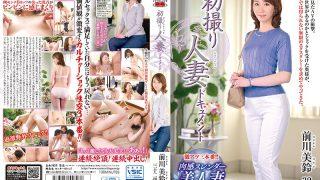 JRZD-914 First Shooting Wife Document Maekawa Misuzu…