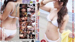 PAKO-014 Married As A Teenager With A First Love Person The Month And Day Are 28…