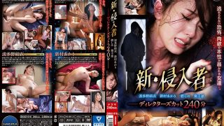 GNAX-016 New Intruder Director 39 s Cut 240 Minutes…