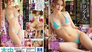 HND-735 Beautiful Busty Married Woman Russian Japanese And Genuine Creampie Ban …