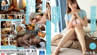 HOMA-073 A Middle-aged Uncle Who Was A 20-year-old Former Student Icha Love Life…