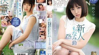 IPX-377 Rookie 19-year-old AV Debut FIRST IMPRESSION 136 Junshin Girl-A Young But…