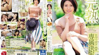 JUY-995 Ripe Madonna The Most Beautiful Arafif Married Wife Tsubaki Amano 49-year…