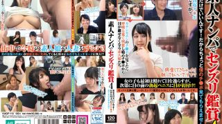 KAGP-113 Senzuri Appreciation With Amateur Pick-up 4 You Just Have To Watch So Ca…