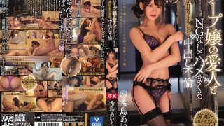 MEYD-536 Mistress Soap 39 s Mistress And Non-daily Full Option Vaginal Cum Shot …