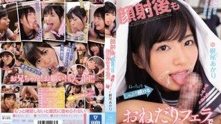 MIAA-167 Sister Ao Neo Who Keeps Sucking After A Facial Cum Shot…