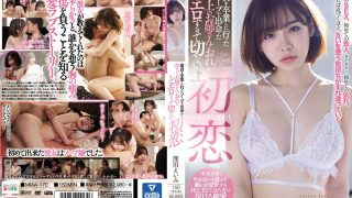 MIAA-170 Emi Fukada 39 s First Love That Is Too Erotic With My Older Sister I Me…