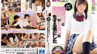 MIAA-175 Since She Was Able To Do It For The First Time I Decided To Practice SE…