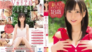 MIDE-00488bod Newcomer Active College Student 18-year-old AV Debut Nanazawa M…