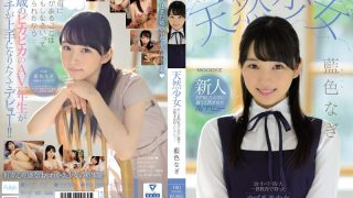 MIFD-087 Natural Girl Newcomer Natural Talented Woman Who Goes To A Prestigious P…