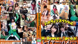 MMB-266 Halloween Special-Layer 39 s Saddle Roll Iki Roll FUCK …