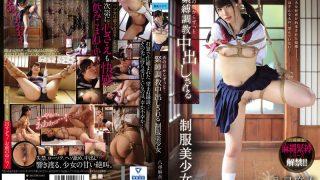 MUDR-086 Ever Since That Day Uniform Beautiful Girl Pies BDSM Training Mai Ya…