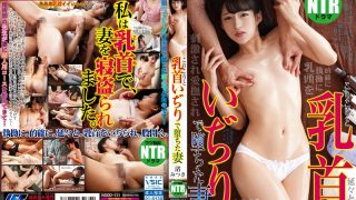 NGOD-111 The Wife Who Fell In The Nipple Crawl…