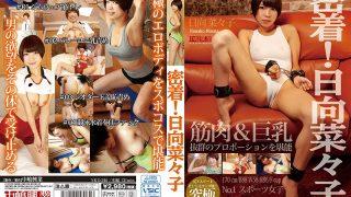 NKD-246 Close Contact Nanako Hinata…
