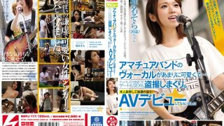 NNPJ-00117bod The Amateur Band 39 s Vocals Are So Cute I Picked Up And Datin…