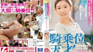 NNPJ-00231bod I Found It Again In The Local City Nampa The Strongest Waist Use I…