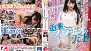 NNPJ-364 I Found It At An Organic Cafe The Genius Of A Follow-up Fellatio That T…