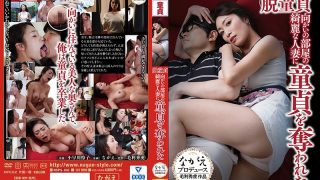 NSPS-840 Naoko Kobayakawa Deprived Of Her Virginity By A Beautiful Married Woman …