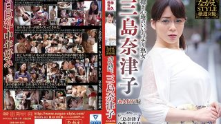 NSPS-847 Pleasant Mature Woman Natsuko Mishima Permanent Preservation Version…