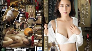 RBD-00826bod I Will Tell You Tonight Submission Conditions For Obedience Saeko M…