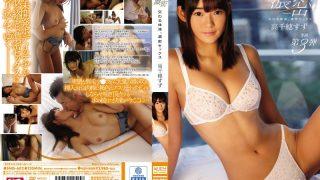 SNIS-00602bod Intersecting Body Fluids Dense Sex Suzu Takachiho Blu-ray Disc …