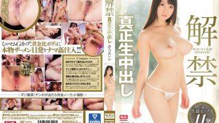 SNIS-00645bod Ban Ayaka Yumeno Blu-ray Disc BOD …