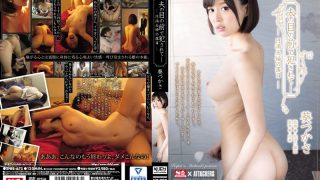 SNIS-00675bod S1 ATTACKERS Special Collaboration Project Fucked In Front Of Hu…