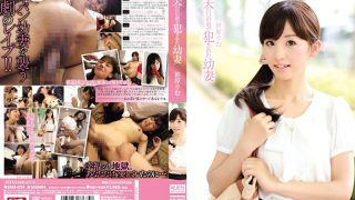 SNIS-024 Young Wife Sasahara Rim That Was Committed In Front Of Husband…