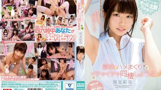 SSNI-00240bod Let 39 s Live Together With Ayaka And Saddle Ayaka Hebei Blu-ray…