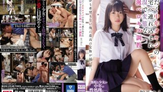 SSNI-595 Sweaty Middle-aged Father Is Taken To His Home And Insidious And Kinky S…