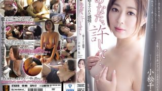 SSPD-00127bod Forgive You -Swayed Emotions- Chiharu Komatsu Blu-ray Disc B…