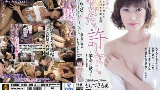 SSPD-00135bod Entertainer The Last Starring Beauty Starring You Forgive Me N…
