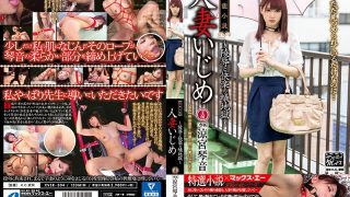 XVSR-504 Married Bullying-humiliation And Pleasure Ant Hell-Kotone Suzumiya…