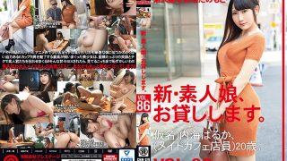 CHN-179 I Will Lend You A New Amateur Girl 86 Kana Haruka Utsumi mai…