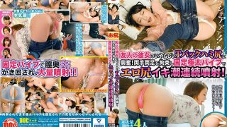 DOCP-185 Excited To Her Friend 39 s Nasty T-back Hami Butt Constrain Both Hands…