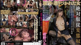 GVG-960 Hikaru Konno A Woman Who Was Engulfed By Exposure [Censored] And Bukkake…
