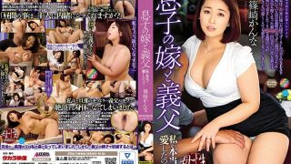 SPRD-1213 My Sons Bride And Father-in-law Kanna Shinozaki…