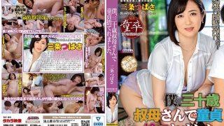 SPRD-1215 I Was A Virgin At My 30-year-old Aunt Sanjo Tsubasa…