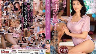 SPRD-1219 Son-in-law Yoshiko Furukawa A Mother-in-law Who Was Shrugged…