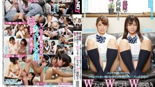 DANDY-689 My Sister Is Lesbian With Her Classmate In The Next Room If I Peeked…
